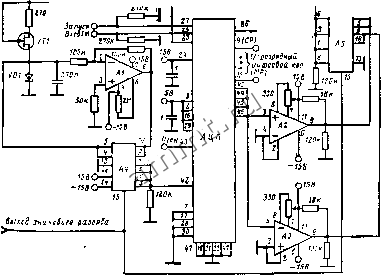 схема электрическая принципиальная а5 40м
